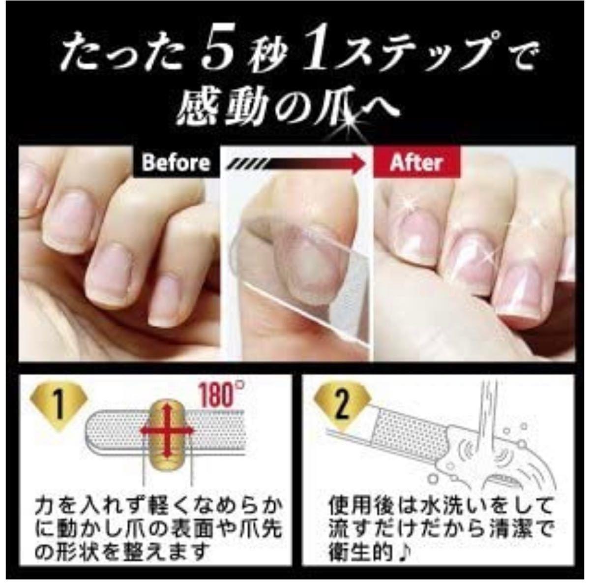 ガラス製 爪磨き ネイルケア