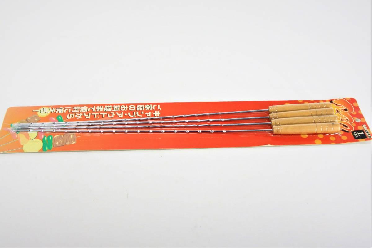 バーベキュー用品 ツール BBQ焼き串 BBQターナー BBQトング 3種セット 未使用展示品 長期保管