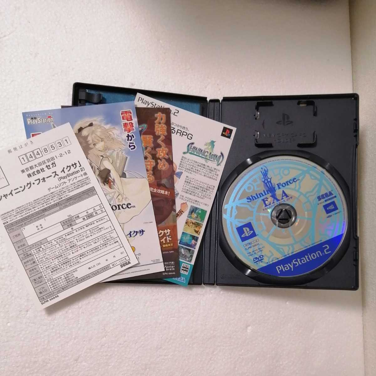 PS2 シャイニング・フォース イクサ
