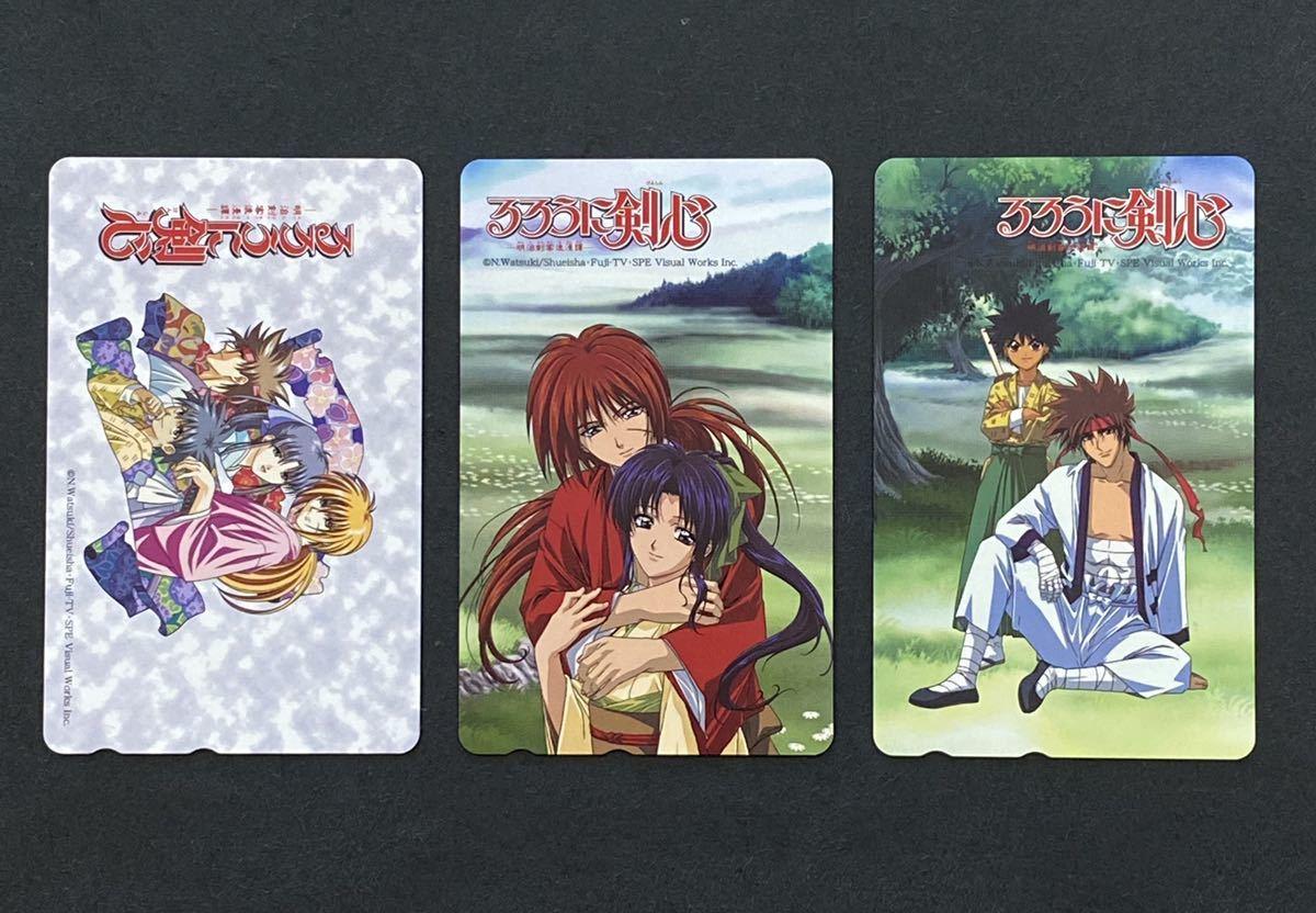 [Dead Stock noted] ◆ Telephone Card Telephone Card 50 Development ◆ Kenshin ◆ 3-piece Set ◆ Wakito Shonen Jump ◆ Weekly Shonen Jump ◆ Shueisha ◆ Kenshin Kenshin