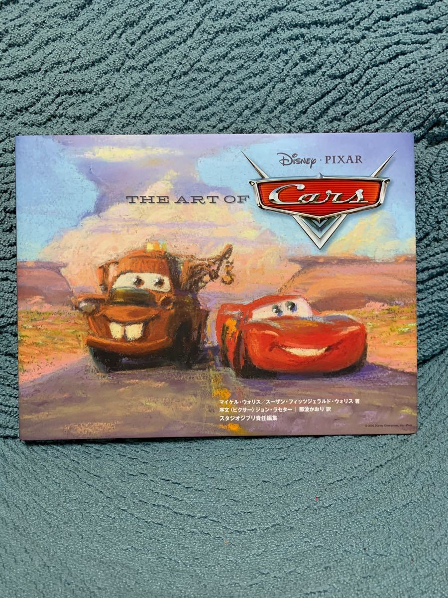 カーズ DVD プレミアム・ボックス('06米)〈5000セット限定生産〉