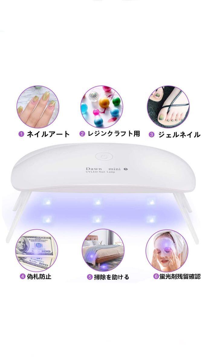 UVライト 折りたたみ式 ジェルネイル LED LEDライト