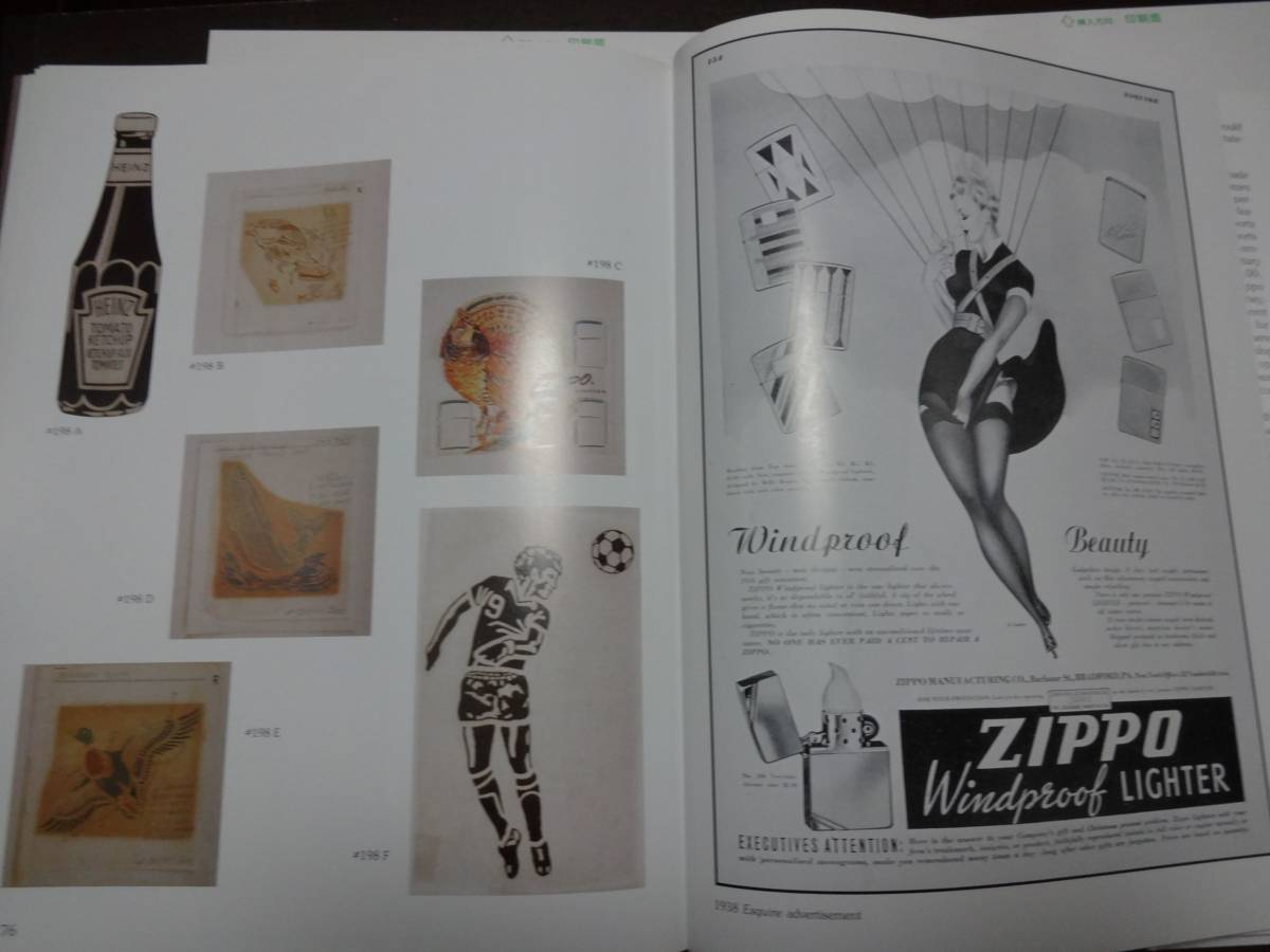 ZIPPO A Schiffer Book for Collectors_画像6