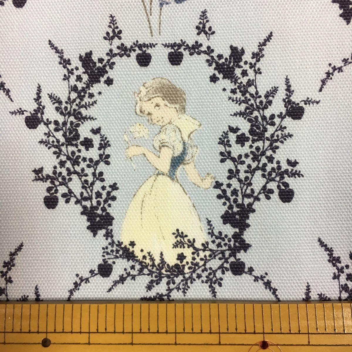綿オックス:ディズニー白雪姫:生地幅×50:生地ハギレ
