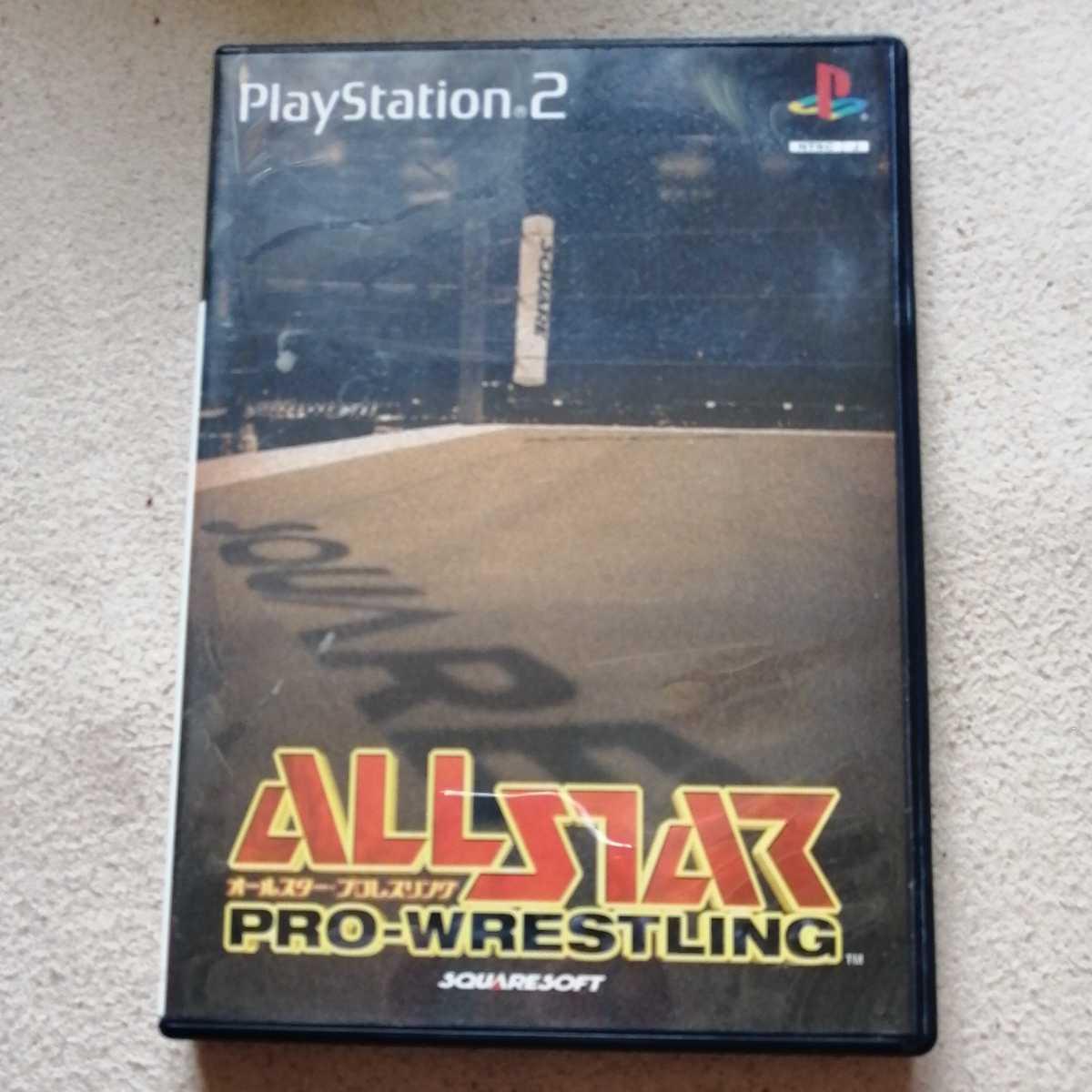 プレイステーション PS2ソフト オールスター・プロレスリング アントニオ猪木 力道山