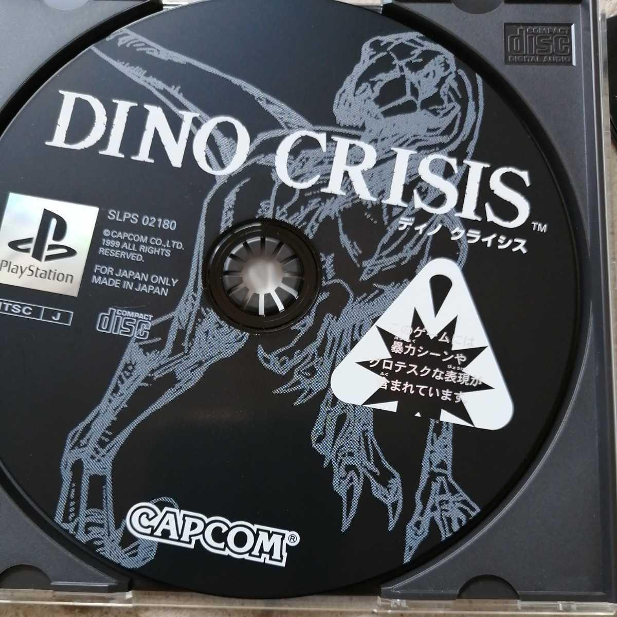 プレイステーション プレステソフト PS ディノ クライシス 美品