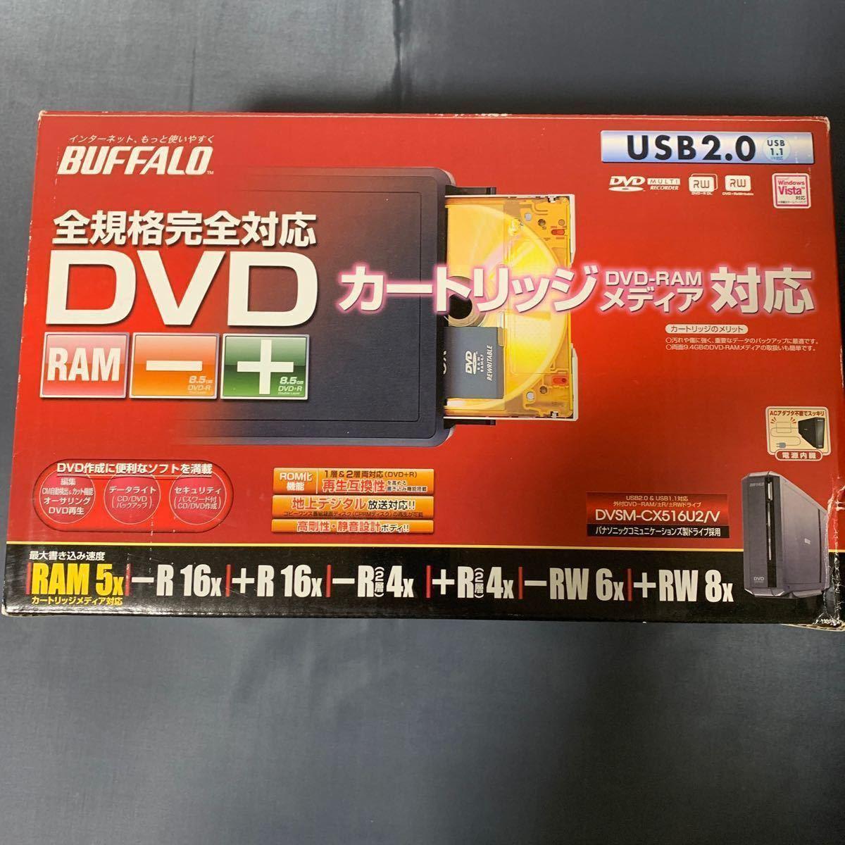 BUFFALO 外付けDVDドライブ