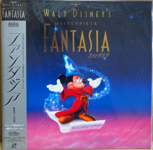 即決 999円 LD 2枚組 未開封 ファンタジア ディズニー レーザーディスク_画像1