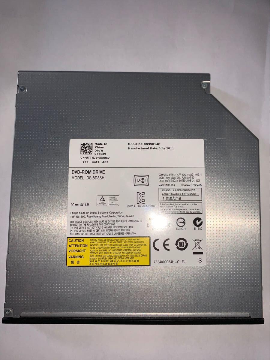 DVDマルチドライブ SATA DVD-RW
