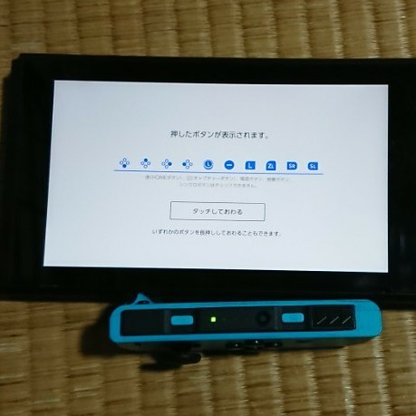 Nintendo Switch  Joy-Con (L)  ネオンブルー 美品