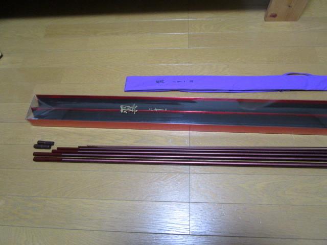 ☆シマノ 翼21尺☆ ほぼ新品