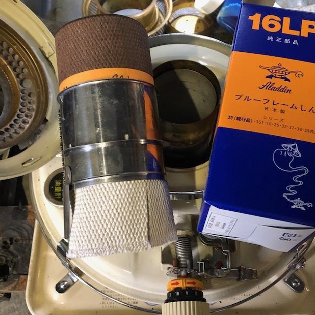 整備品 芯・マイカ交換◆アラジン ブルーフレーム 石油ストーブ 39型 J390001_画像10
