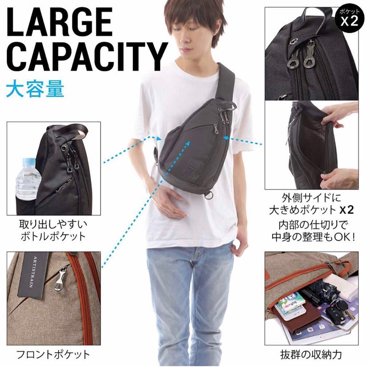 ボディバッグ メンズ ショルダーバッグ メンズ ワンショルダーバッグ 大容量