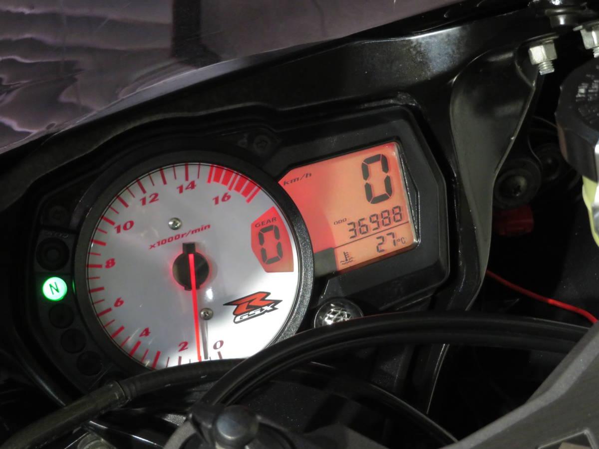 GSX-R750 K7 欧州統合仕様 ★動画★ 社外スリップオンマフラー/バックステップ装備 検R3年5月 2484_画像9