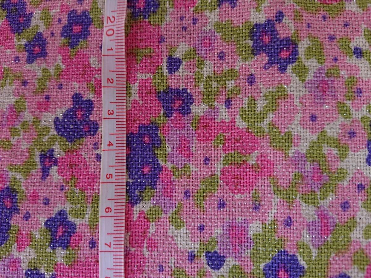 生地 花柄ピンク 2m