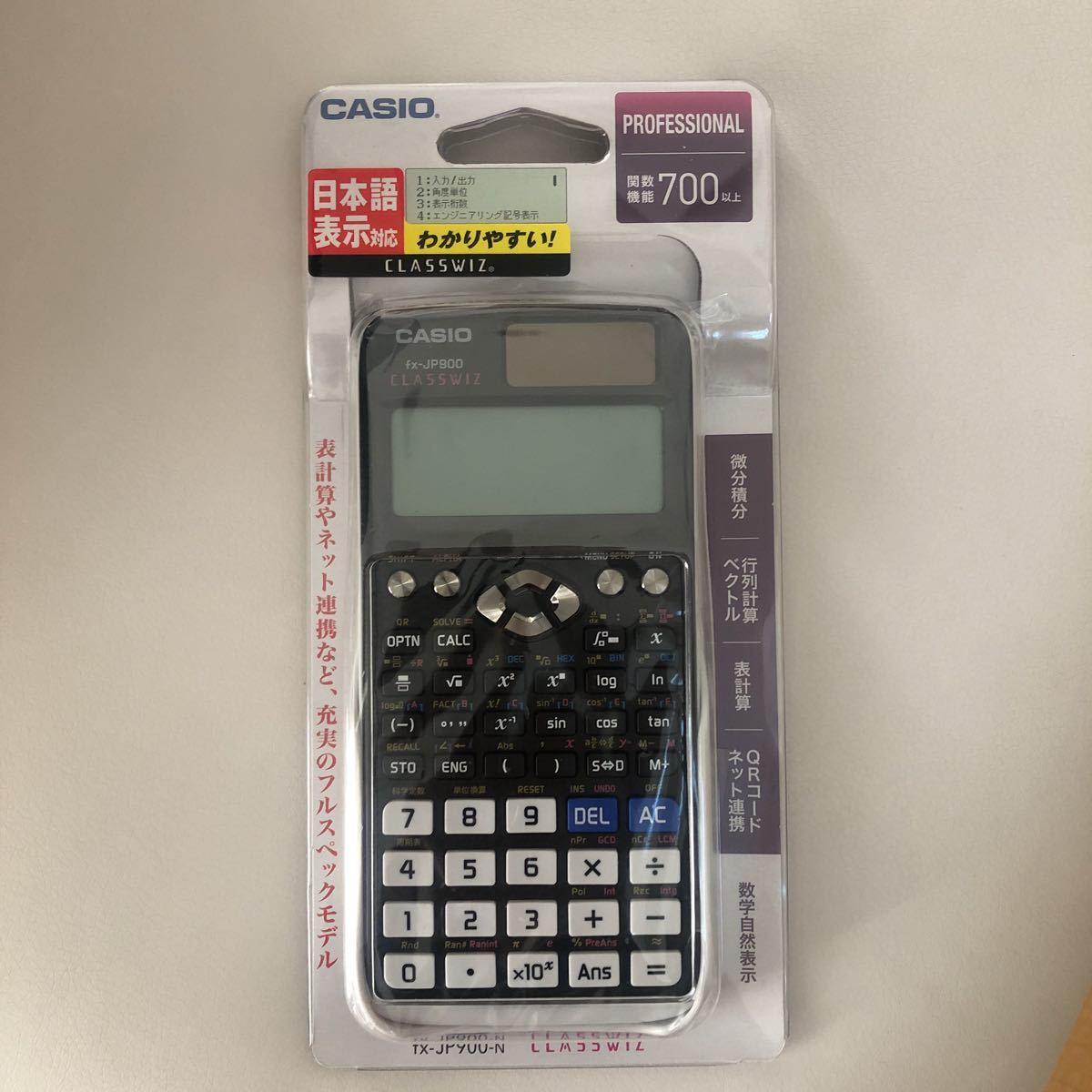 ☆未使用☆CASIO カシオ 関数電卓 fx-JP900 N.
