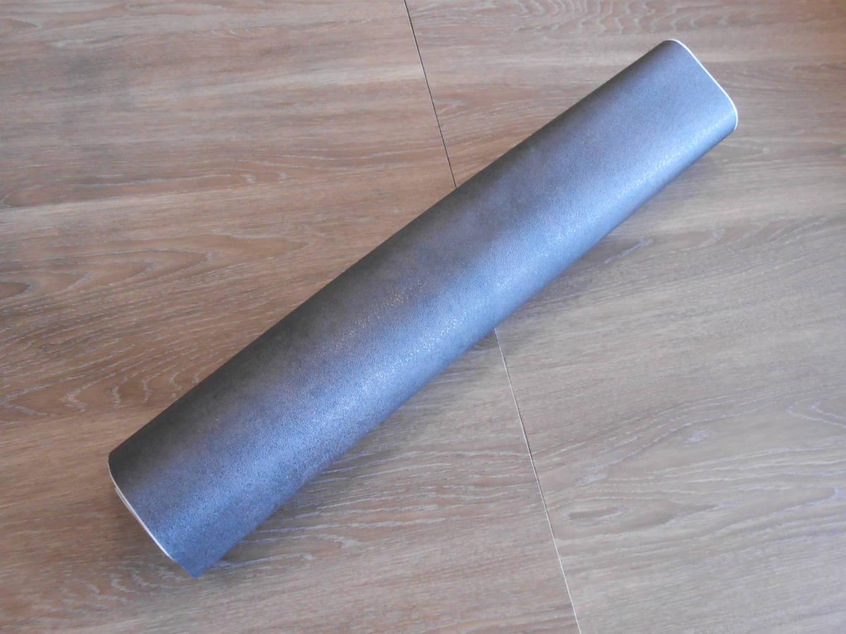 サンゲツ リアテック  塩ビシート TD-4545 端材45㎝巾×0.7m_画像1
