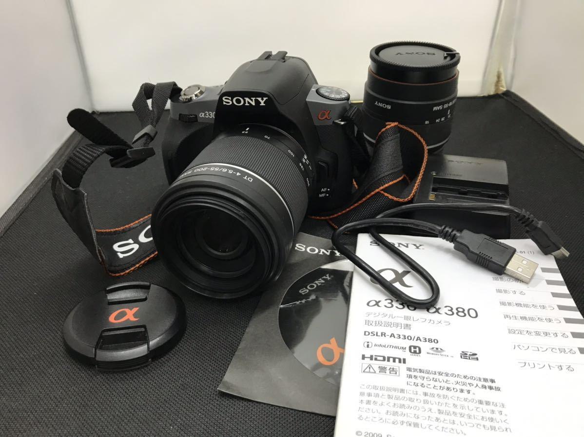 SONY ソニー デジタル一眼レフカメラ デジカメ DSLR-A330 レンズ付き ボディブラック 通電確認済み D847394-Y079#A226_画像1