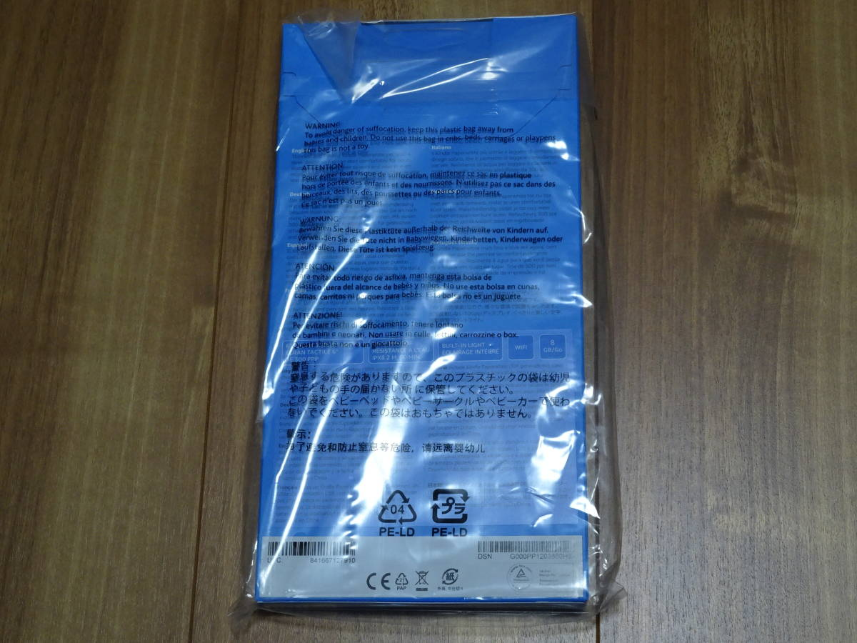 新品 送料無料 Kindle Paperwhite 防水機能搭載 wifi 8GB ブラック 広告つき 電子書籍リーダー キンドル amazon アマゾン_画像3