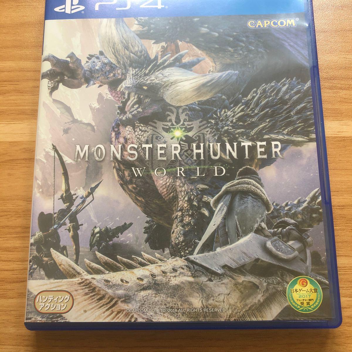PS4 PS4ソフト モンスターハンターワールド WORLD