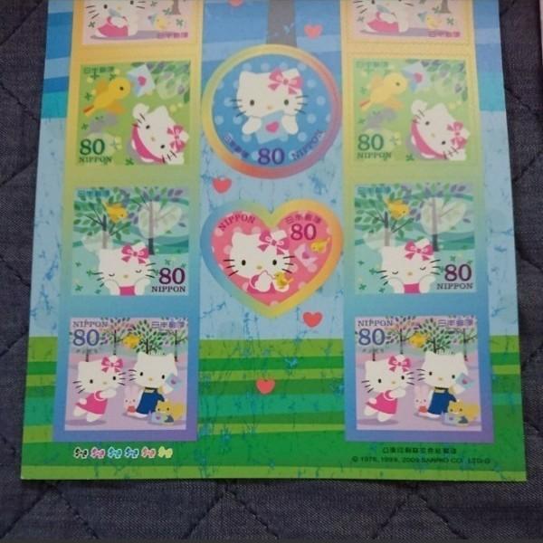 切手シート シール切手 キティちゃん HELLO KITTY ハローキティ