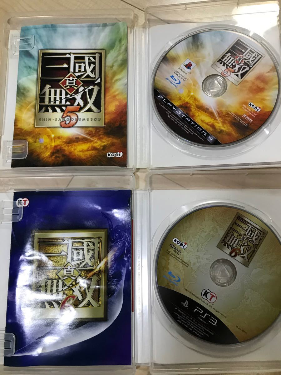 真・三國無双 2枚セット PS3