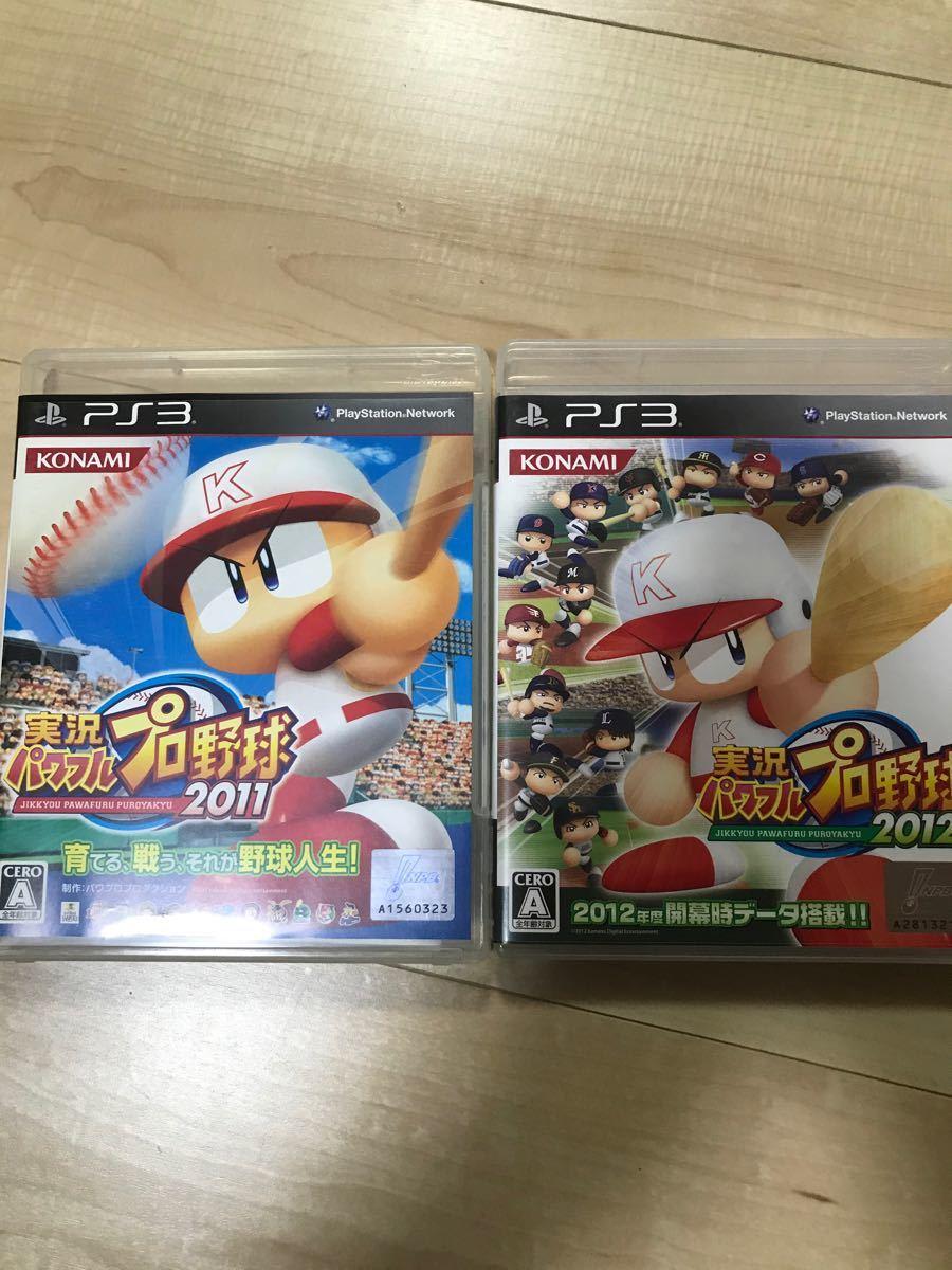 実況パワフルプロ野球 2枚セット PS3