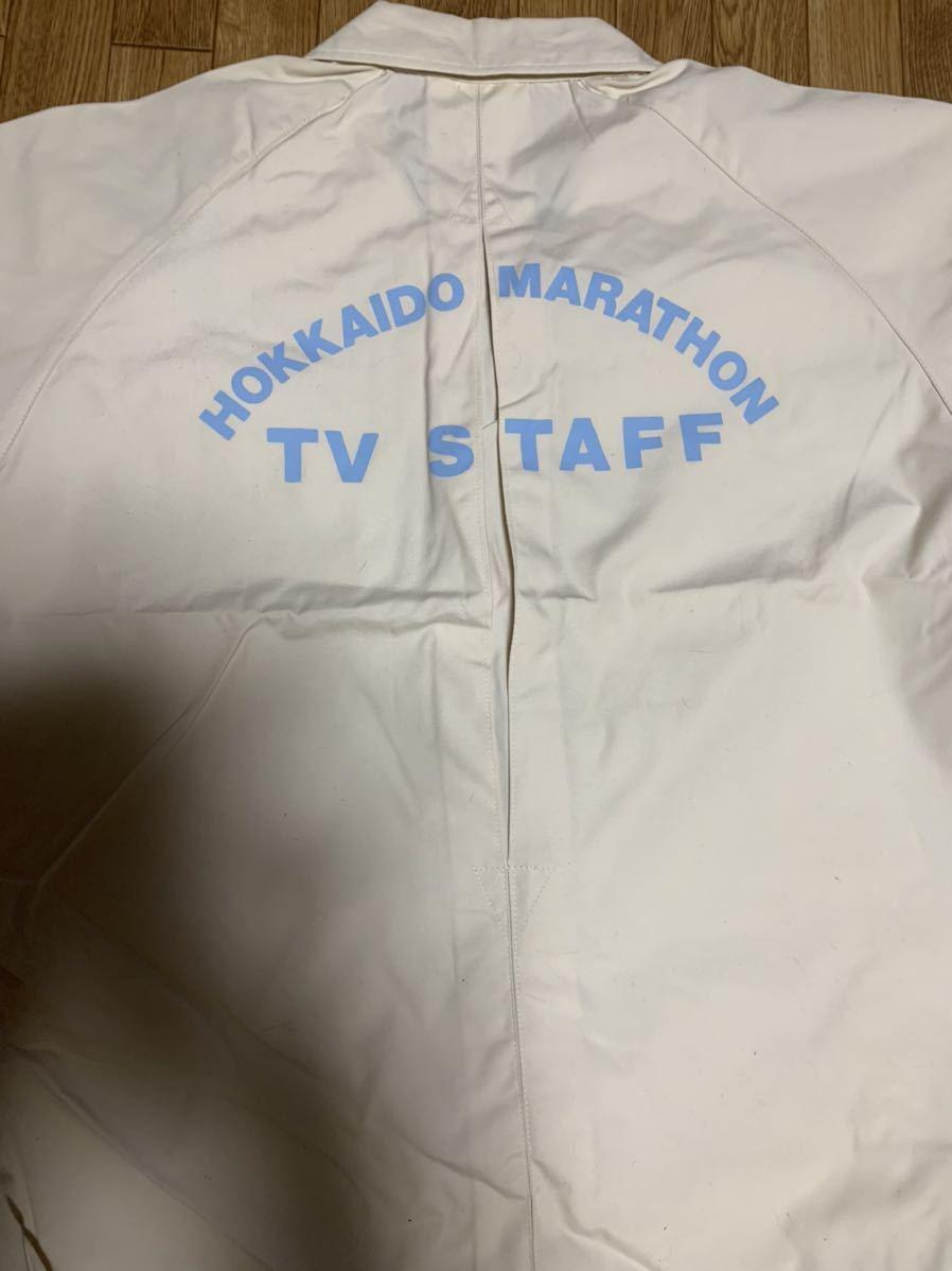 北海道マラソン TVスタッフ用 ブルゾン 未使用    L Lサイズ