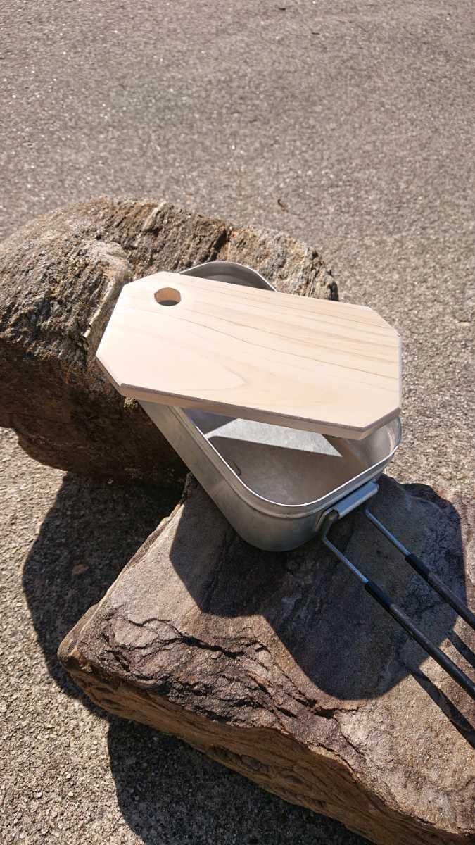 メスティン用まな板 国産ひのき 一枚板 キャンプ DIY メスティン 木材 檜 桧 料理 まな板 トランギア 山善 ほぼ全てのメスティン対応