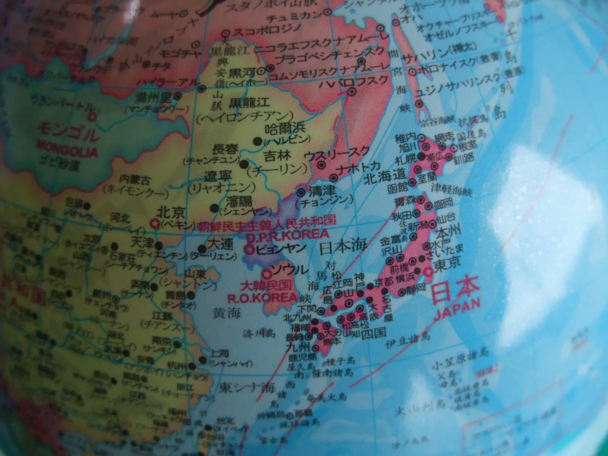 ★☆日本語と英語で読める「日英地球儀」 中古品 20cm球サイズ☆★_画像3