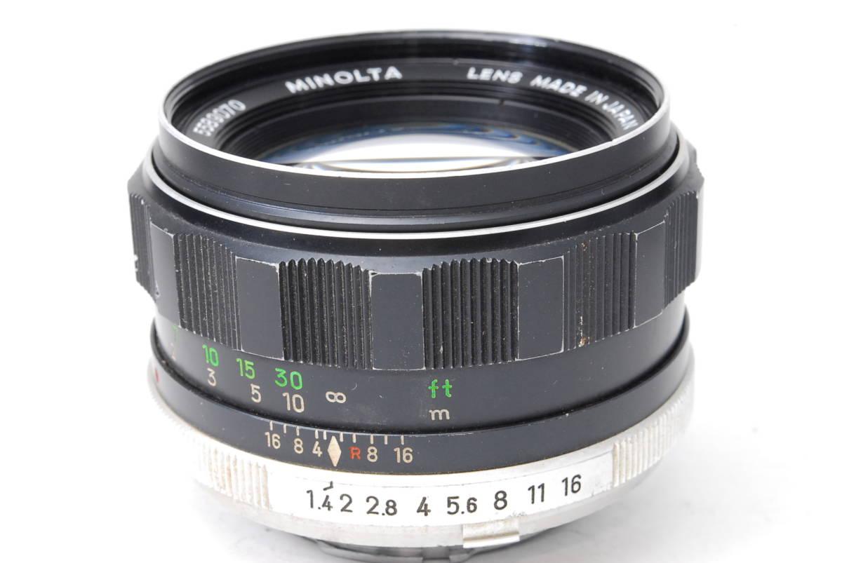 現状扱い ミノルタ MINOLTA MC ROKKOR-PF 58mm F1.4 【5589070】 ♯9139_画像3
