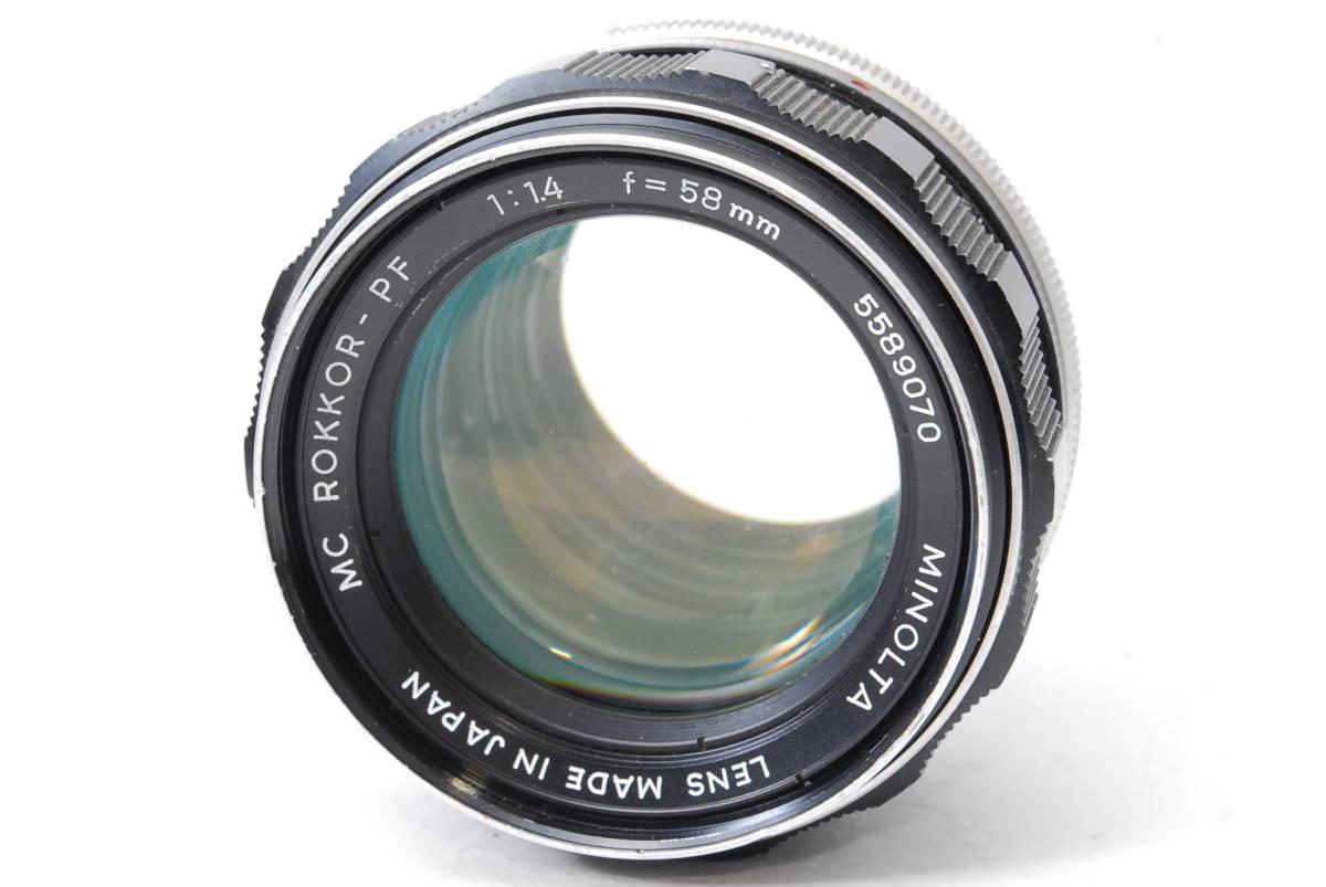 現状扱い ミノルタ MINOLTA MC ROKKOR-PF 58mm F1.4 【5589070】 ♯9139_画像1