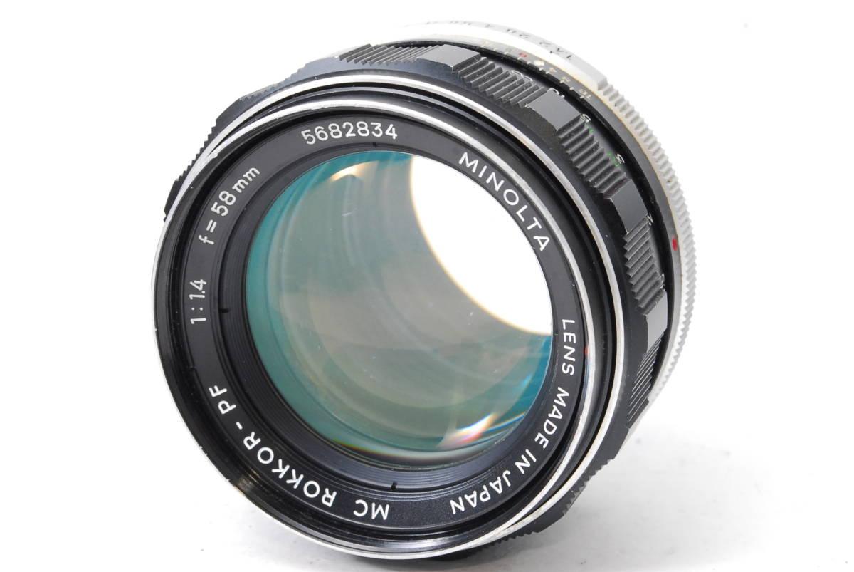 訳あり品 ミノルタ MINOLTA MC ROKKOR-PF 58mm F1.4 【5682834】 ♯9145_画像1