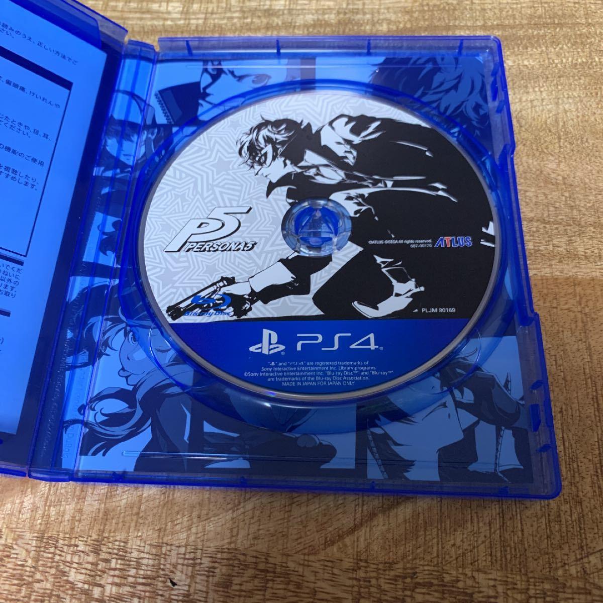 ペルソナ5 PS4ソフト