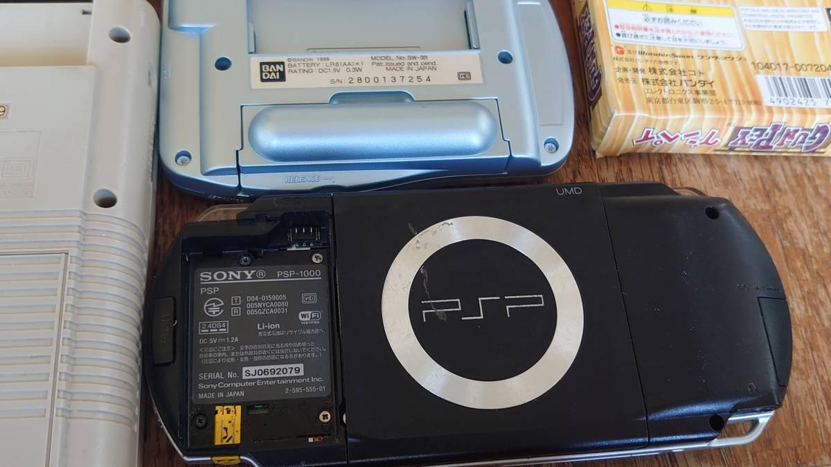 ゲームボーイTM ポケット アドバンス ワンダースワン PSP1000 ジャンク品セット_PSP1000 裏蓋ナシ