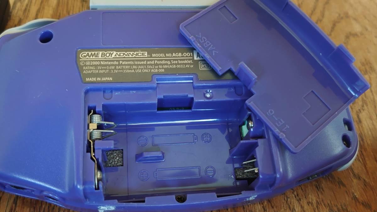 ゲームボーイTM ポケット アドバンス ワンダースワン PSP1000 ジャンク品セット_アドバンス 蓋留め破損