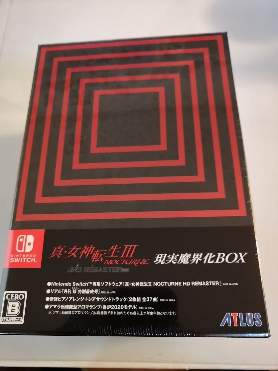真・女神転生Ⅲ 現実魔界化BOX  switch 新品