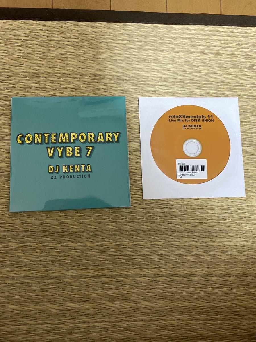 【DJ KENTA】COMTEMPORARY VYBE 7 + relaXSmentals 11【MIX CD】【送料無料】