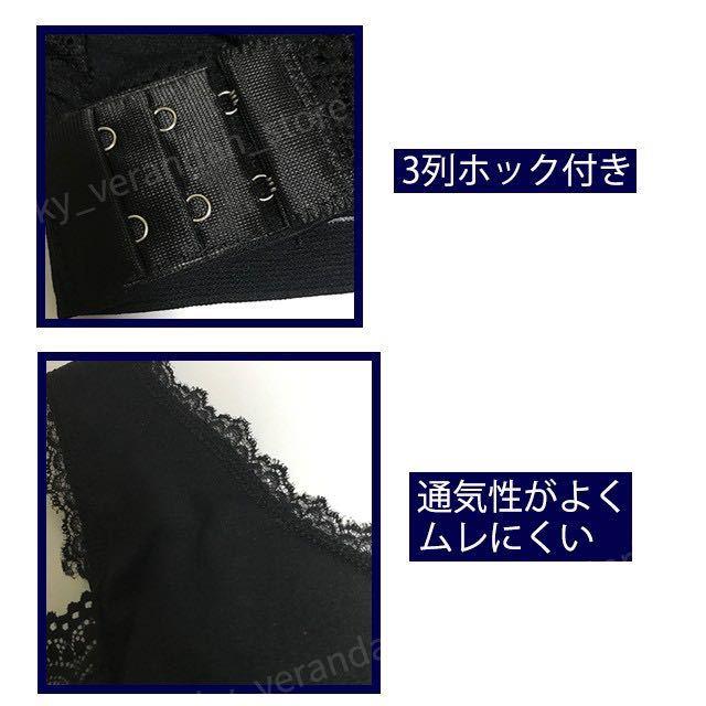 ナイトブラ新品 2枚セット ノンワイヤー Mサイズ 未使用 育乳ブラ  ブラック 【送料無料】_画像2