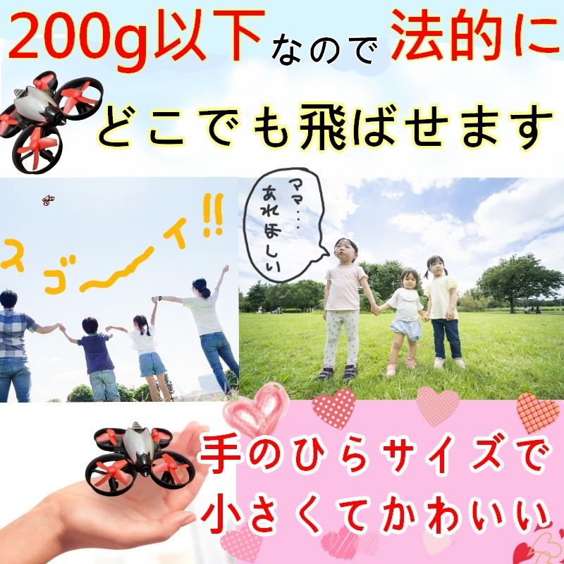 【男の子向け】知育玩具【空間把握能力向上に!】子ども用 ミニドローン 【200g以下】プレゼント カメラ付き おもちゃ RSプロダクト 808H
