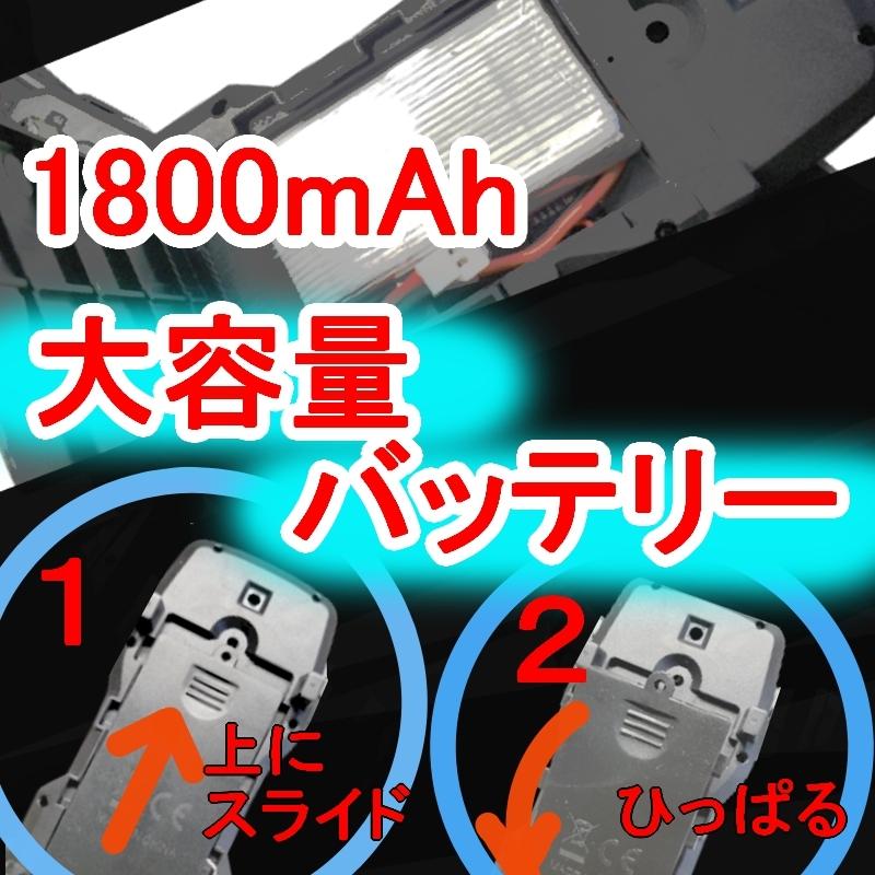 RSプロダクト RS04 オリジナルドローン!【VRゴーグル+バッテリー3本】200g以下 規制外モデル 【初心者】ケース付 (drone x pro GW8807)