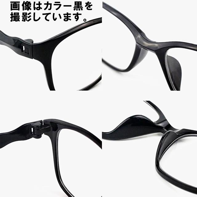 アウトレット リーディンググラス 老眼鏡 黒&紺 +1.0 ブルーライトカット PC スマホ シニアグラス メンズ レディース 軽い おしゃれ_画像5