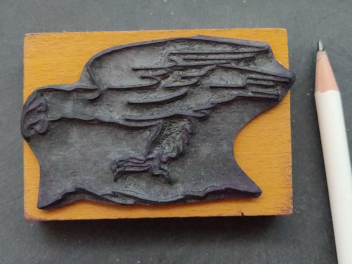鷲 イーグル 岩 鳥類 バード フランス アンティーク スタンプ ヴィンテージ ハンコ ビンテージ レトロ フレンチ 野生 野鳥_画像1