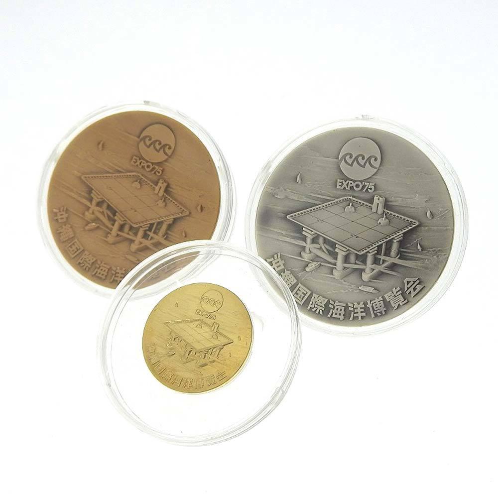 【本物保証】 箱付 美品 沖縄国際海洋博覧会公式記念メダルセット EXPO'75 メダル_画像1