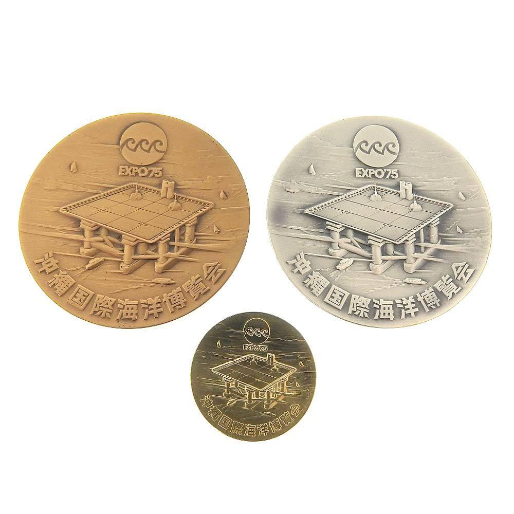 【本物保証】 箱付 美品 沖縄国際海洋博覧会公式記念メダルセット EXPO'75 メダル_画像4