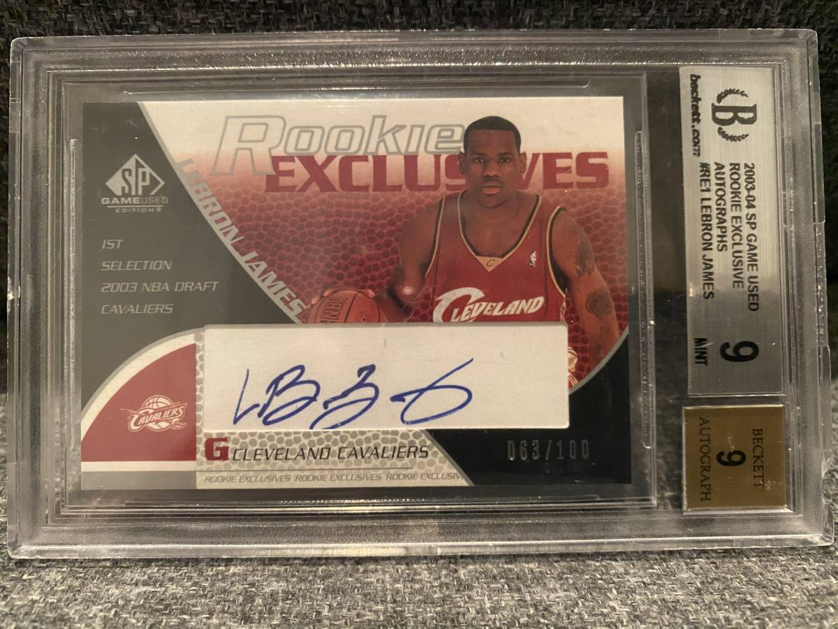 2003-04 SP GAME USED Lebron James ROOKIE EXCLUSIVES Auto 直筆サインカード /100 RC CAVALIERS LAKERS BGS9 MINT MVP_画像1
