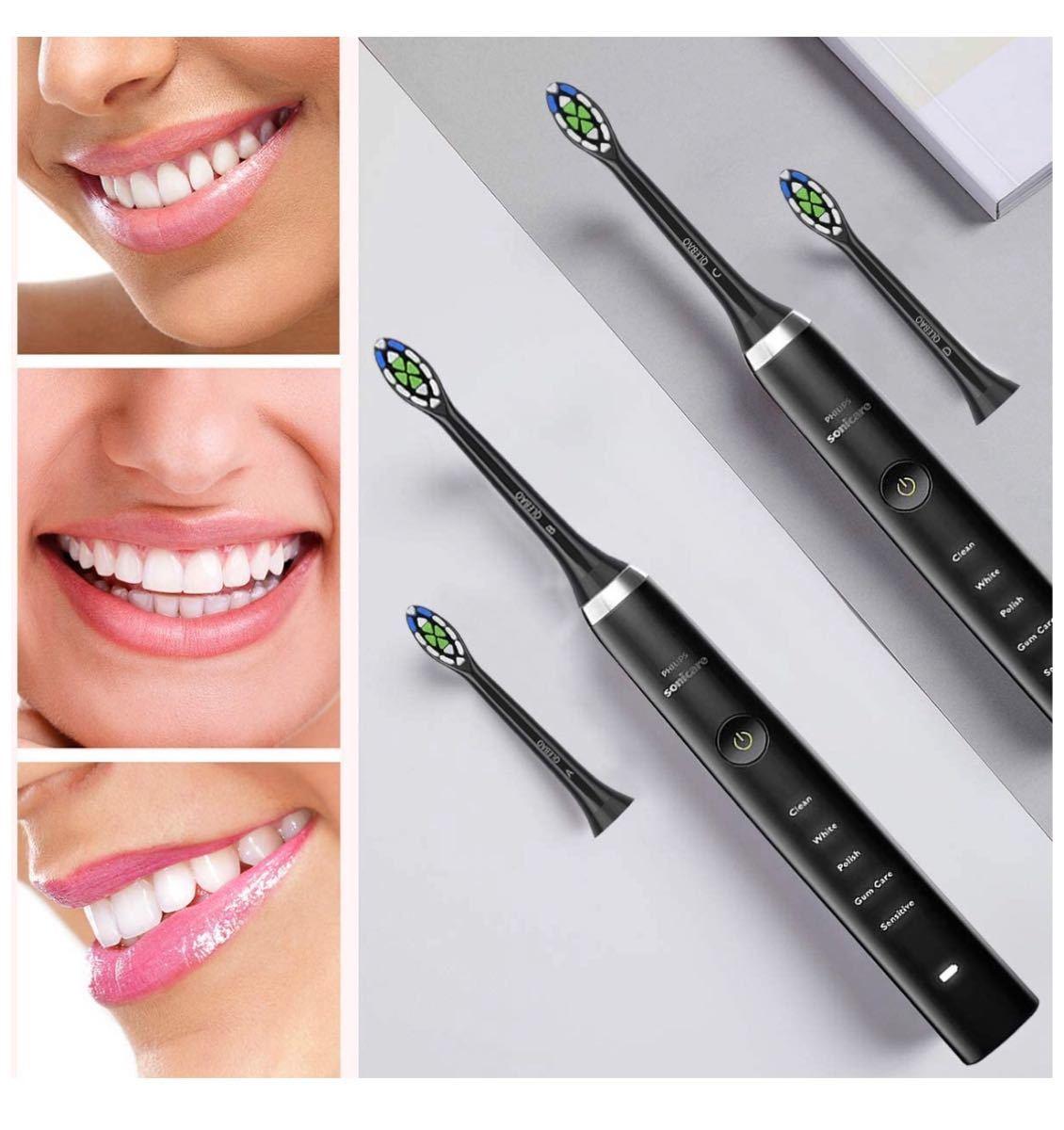 電動歯ブラシ 替えブラシ, フィリップス ソニッケアー 電動歯ブラシ対応