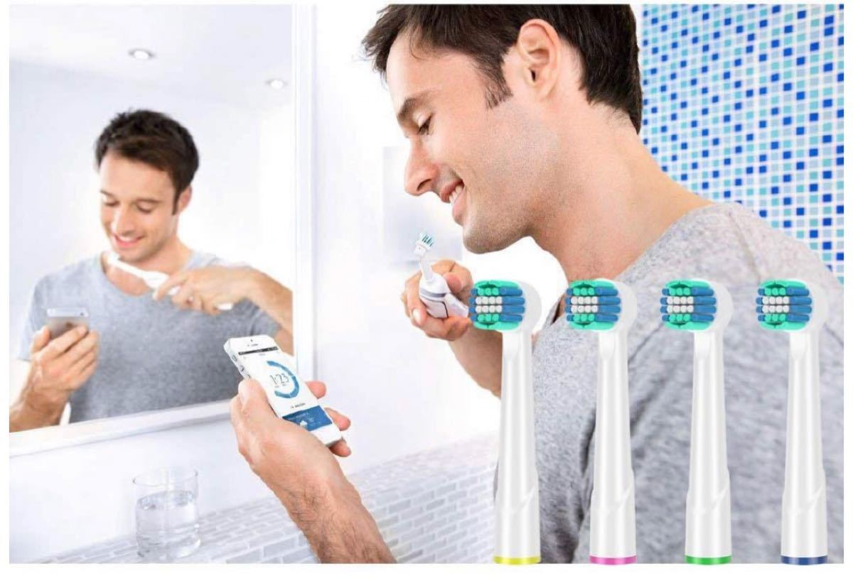 電動歯ブラシ 替えブラシ, ブラウン オーラルB 対応 電動歯ブラシ 替えブラシ