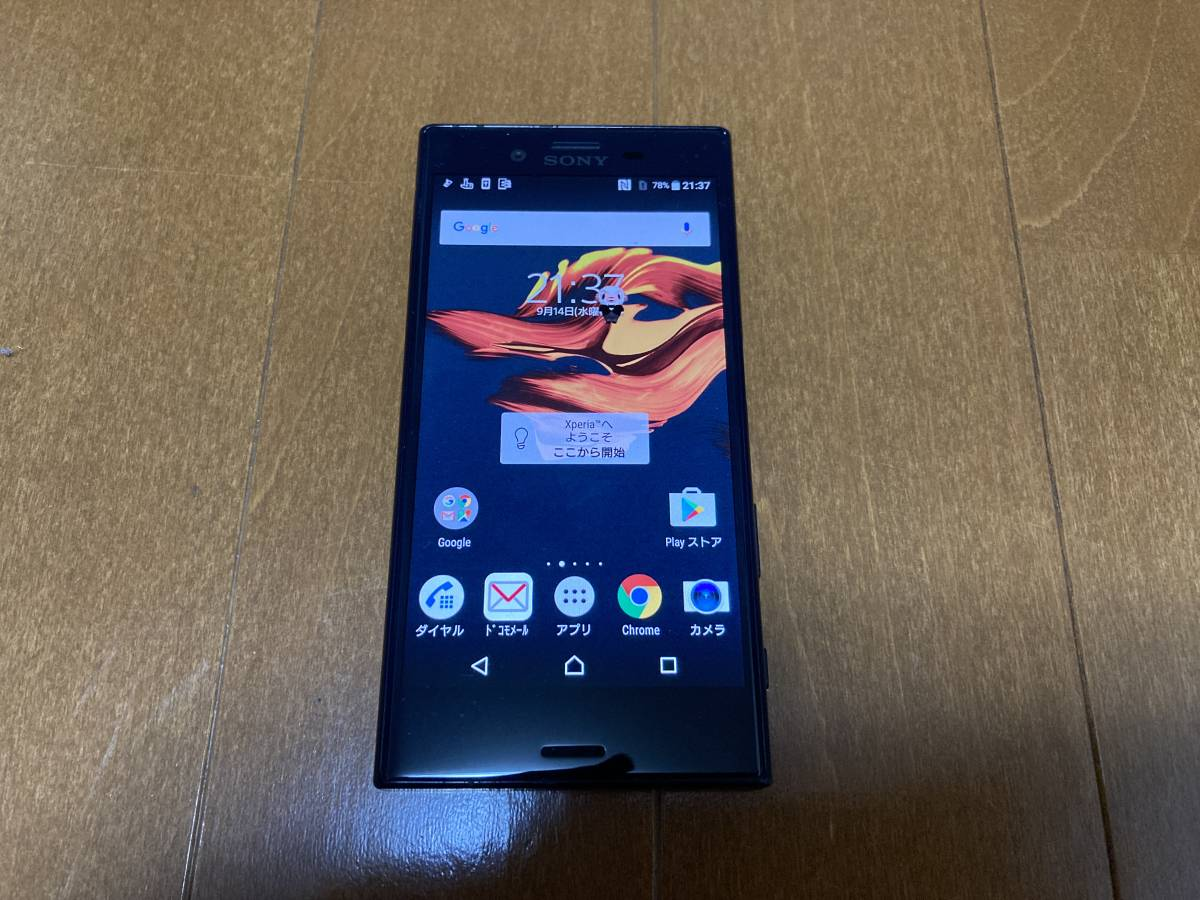 docomo Sony Xperia X Compact SO-02J 4.6インチ 32GB ブラック 本体 中古 SIMロック解除済_画像1