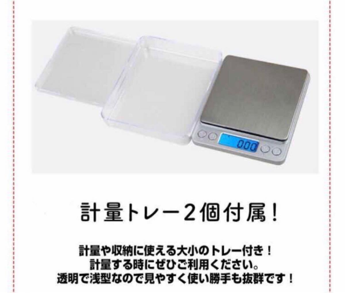 電子秤 キッチンスケール デジタルスケール デジタルキッチンスケール 風袋引き